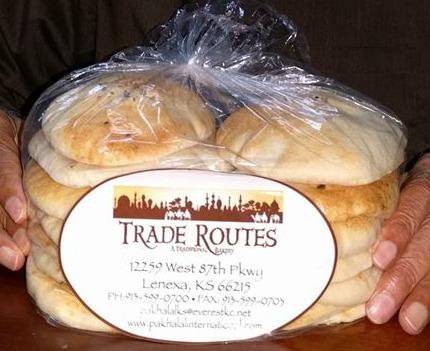 mini-pita-bread-Pak-Halal-Mediterranean- Grocery-Store-12259-W-87th-St-Pkwy-Lenexa-KS-66215.jpg