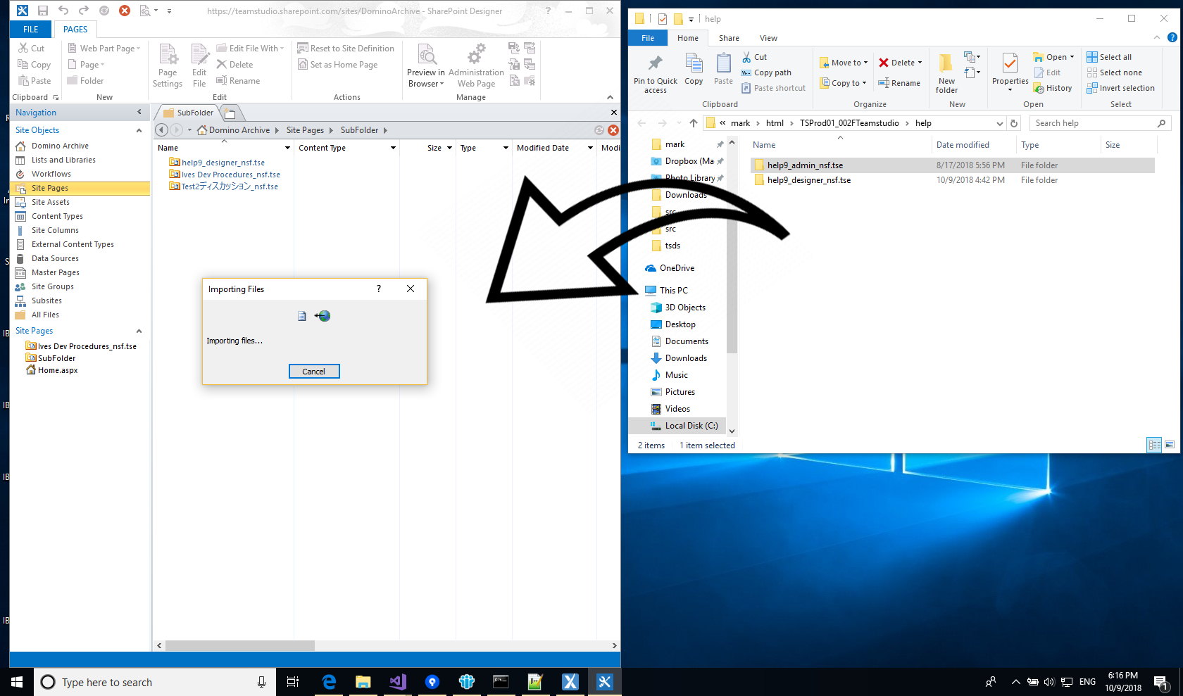 Drag a Teamstudio Export archive into SharePoint Designer to create your archive in SP