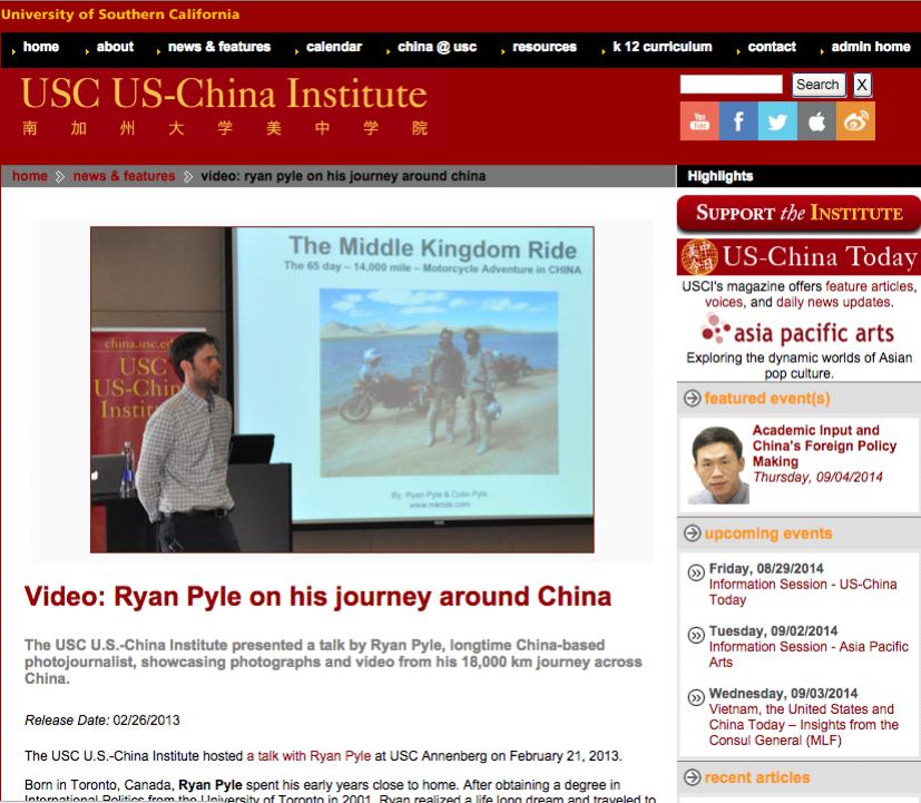 USC China | Jan 2013
