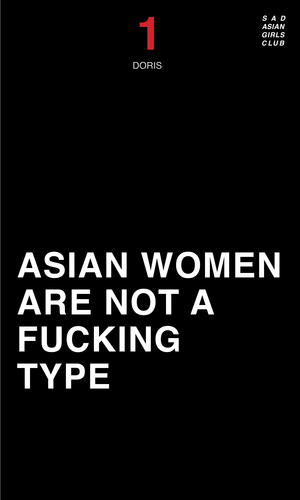 Asian Women Are NotPoster1.jpg