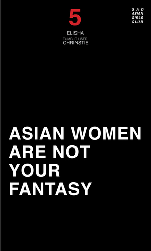 Asian Women Are NotPoster5.jpg
