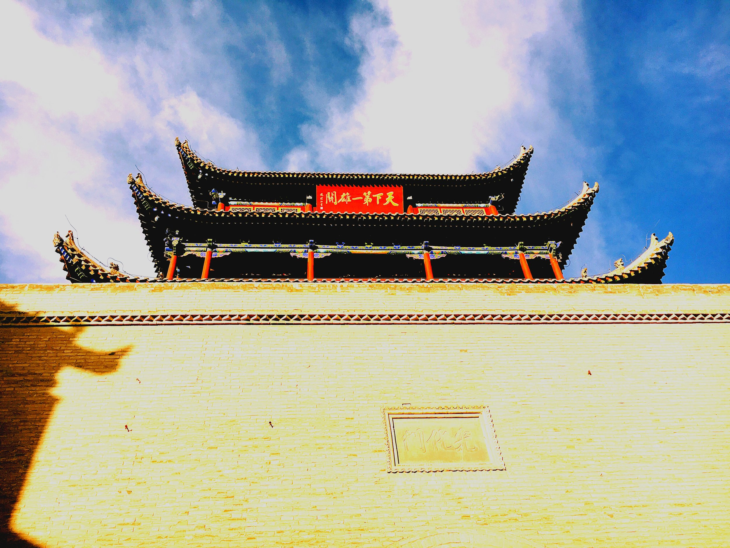 jia Ya Guan Fortress cover