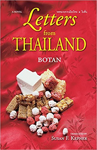 Letters from Thailand byBotan cover