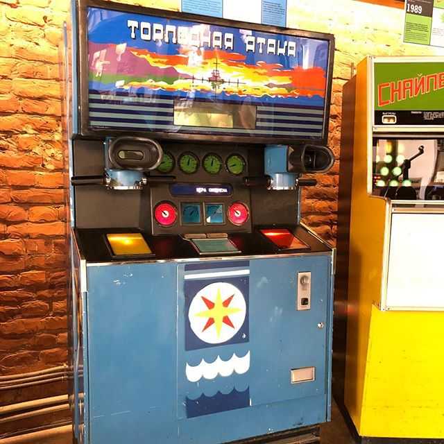 You might be cool but you will never be Soviet era arcade games cool. #arcadegames #insovietrussiagamesplayyou #sovietarcademachines #saintpetersburg #russia#travel #wanderlust #1ms2019