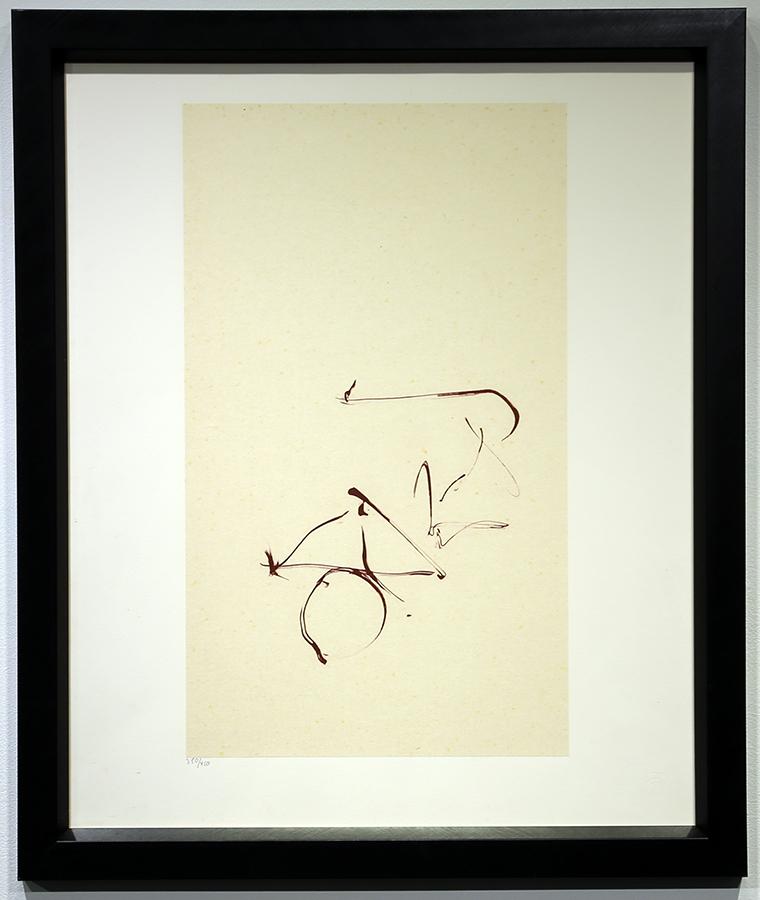 Three Poems (1), <br> £650