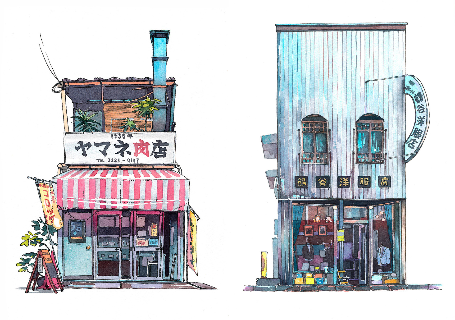 Yamane meat shop from Nippori district and Tsuruya (former) tailors, now retro variety shop from Jinbocho district