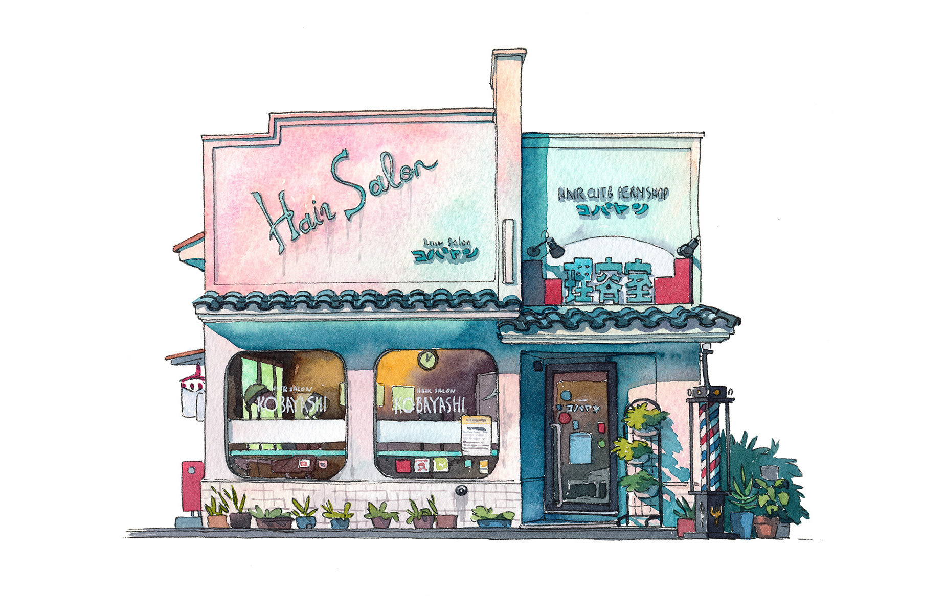 Kobayashi hair salon from Sanbanchyo district