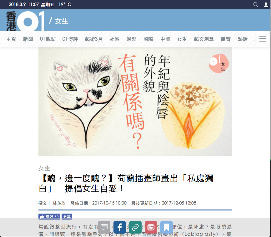 Publication HK01.png