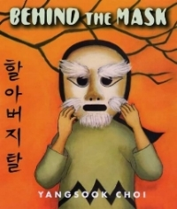 behind the mask.jpg