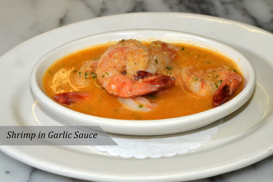 Shrimp in Garlic Sauce.jpg