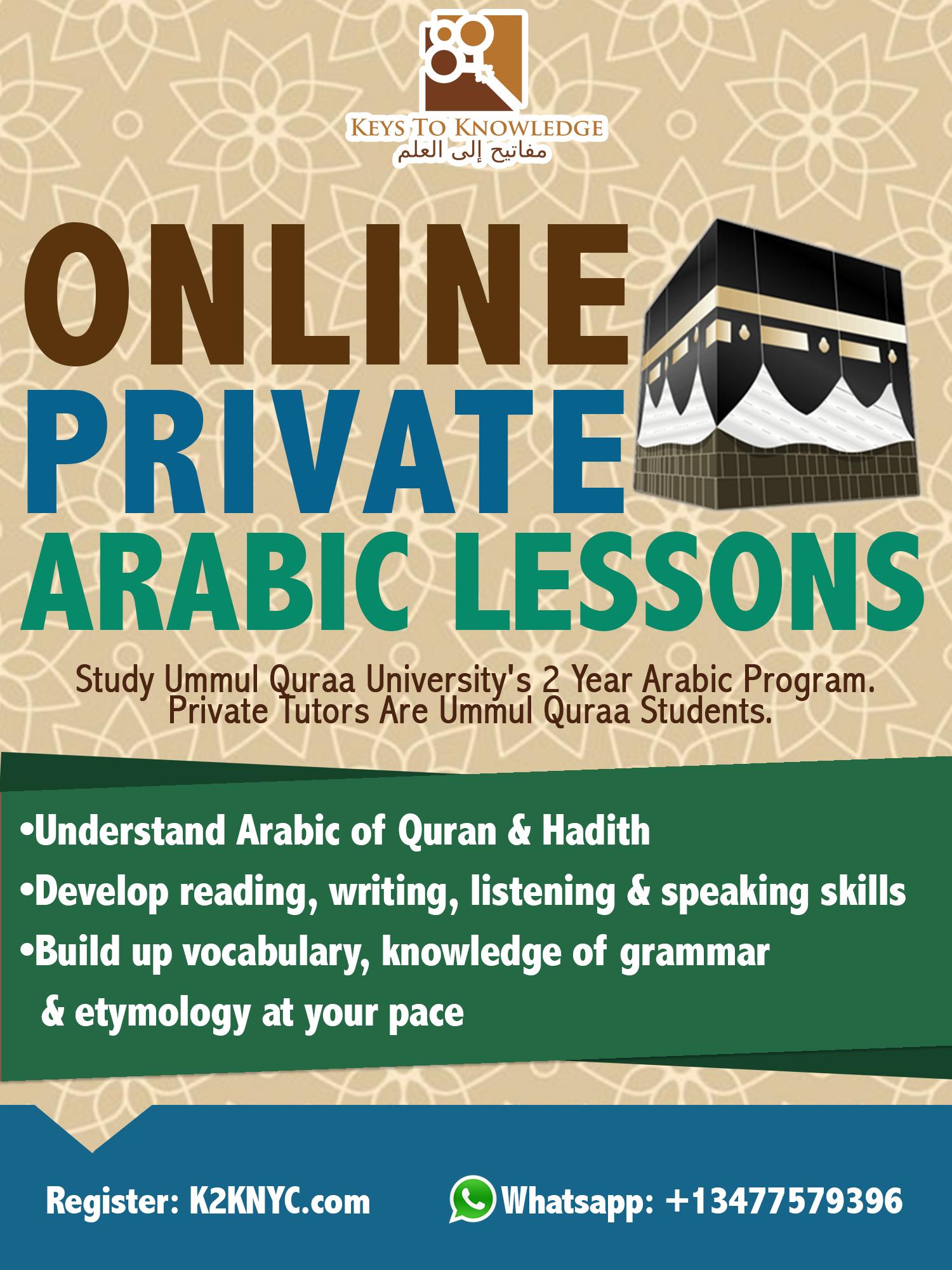K2K Online Arabic Flyer V4.png
