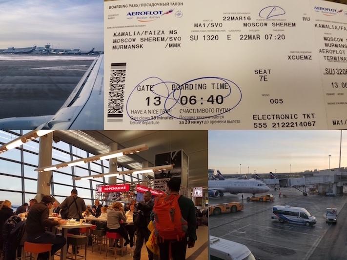 Shremetyevo Airport - Aeroflot
