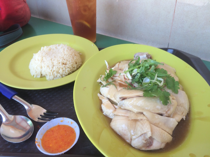 Tian Tian Chicken Rice half menu