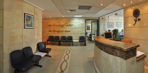 Cairo Cure Waiting Area 2