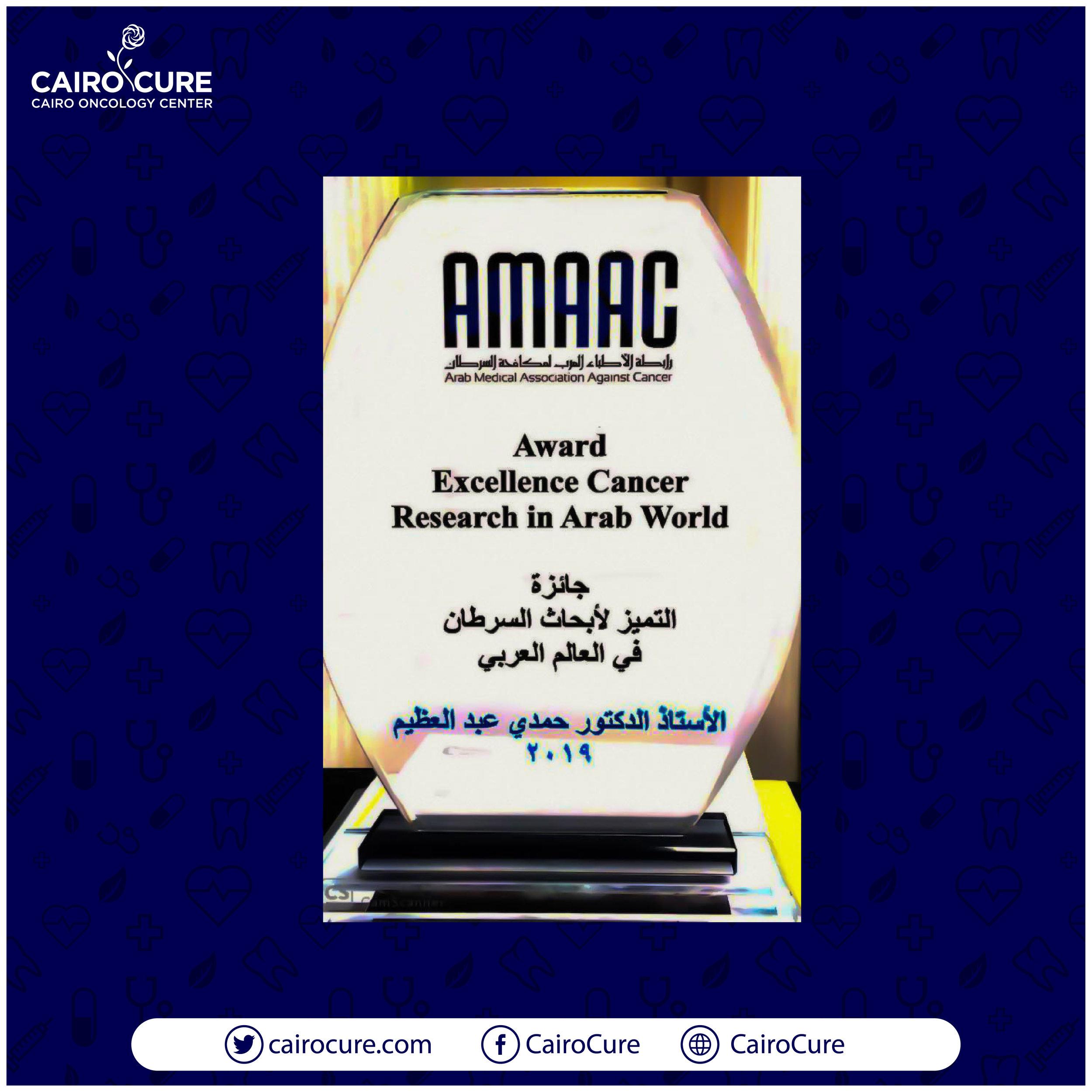 excellence cancer award