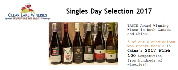 singles day description 1.jpg