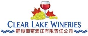 clear-lake-wineries.jpg