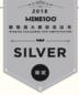 Silver 2018.jpg