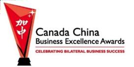 CCBC Award image .png