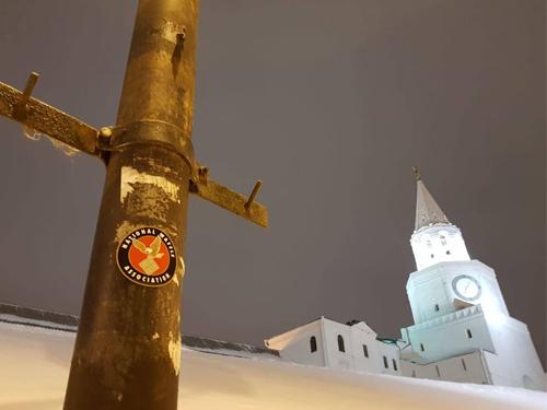 As seen in Kazan, Russia.