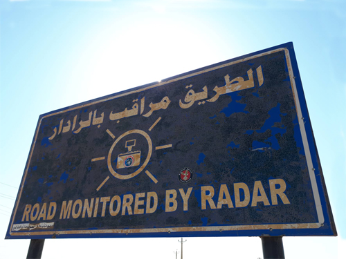 Dongola, Sudan.