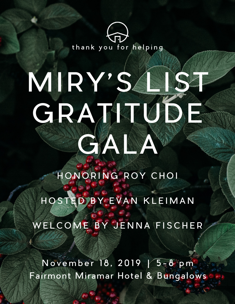 2019 Miry's List Gratitude Gala.png