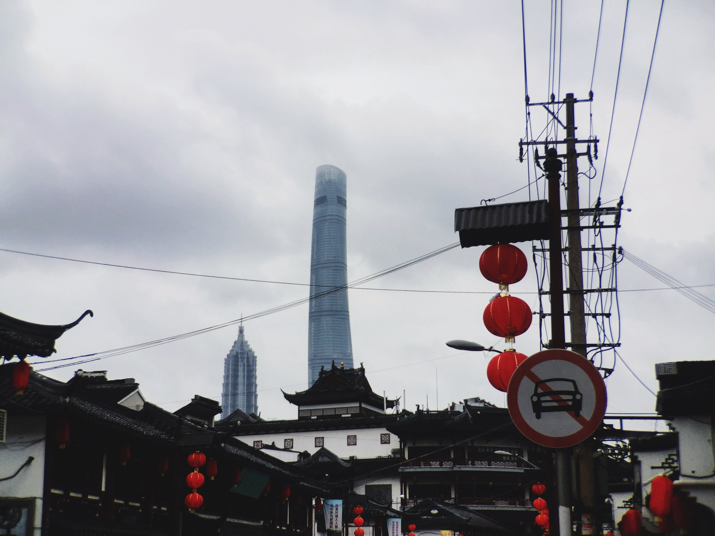 the view from yuyuan gardens