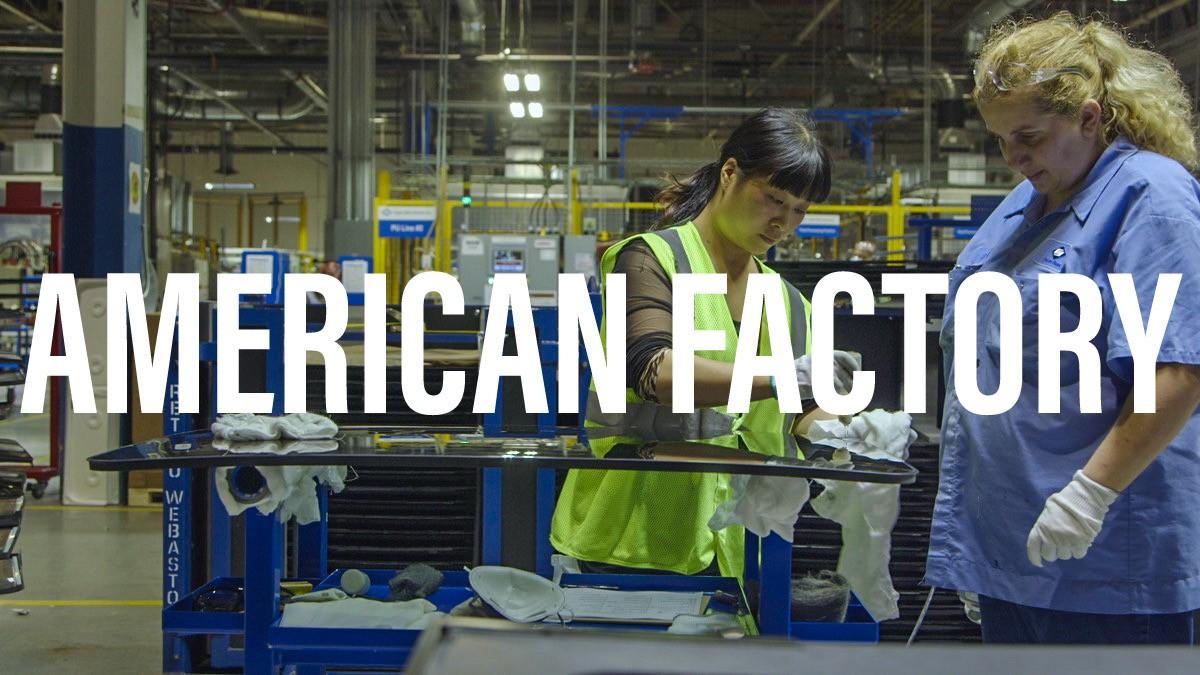 AmericanFactory-Medium.jpeg