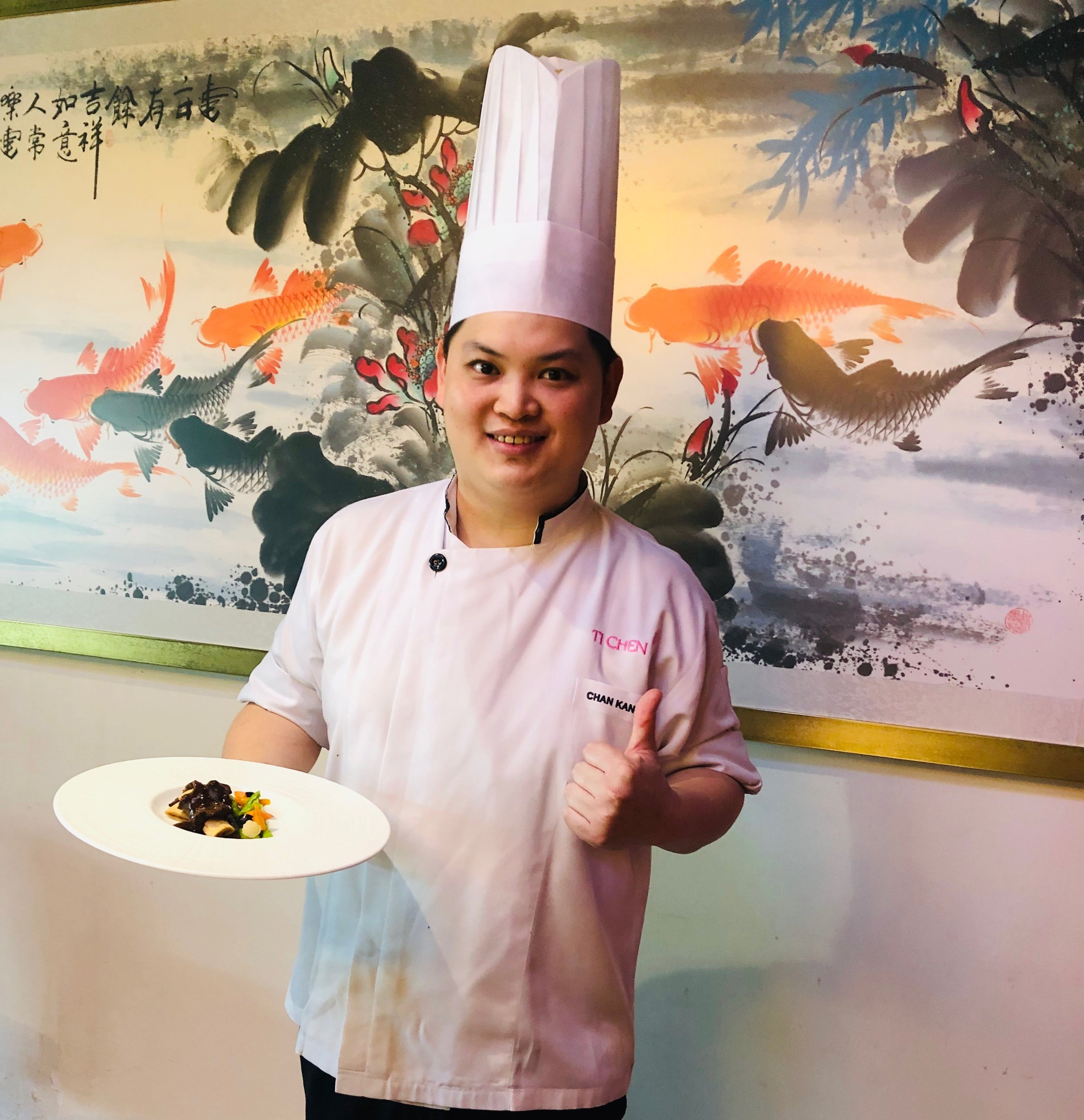 Chef Chan Kang Wei - Assistant Chinese Chef from Ti Chen Restaurant.JPG