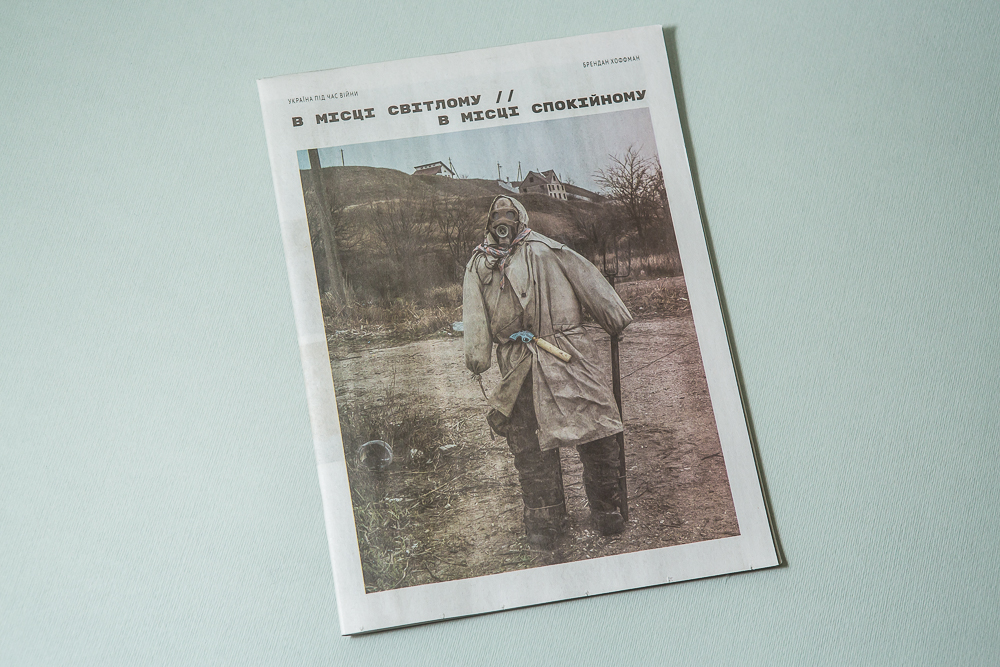 Ukraine in a Time of War , a self-published newspaper.