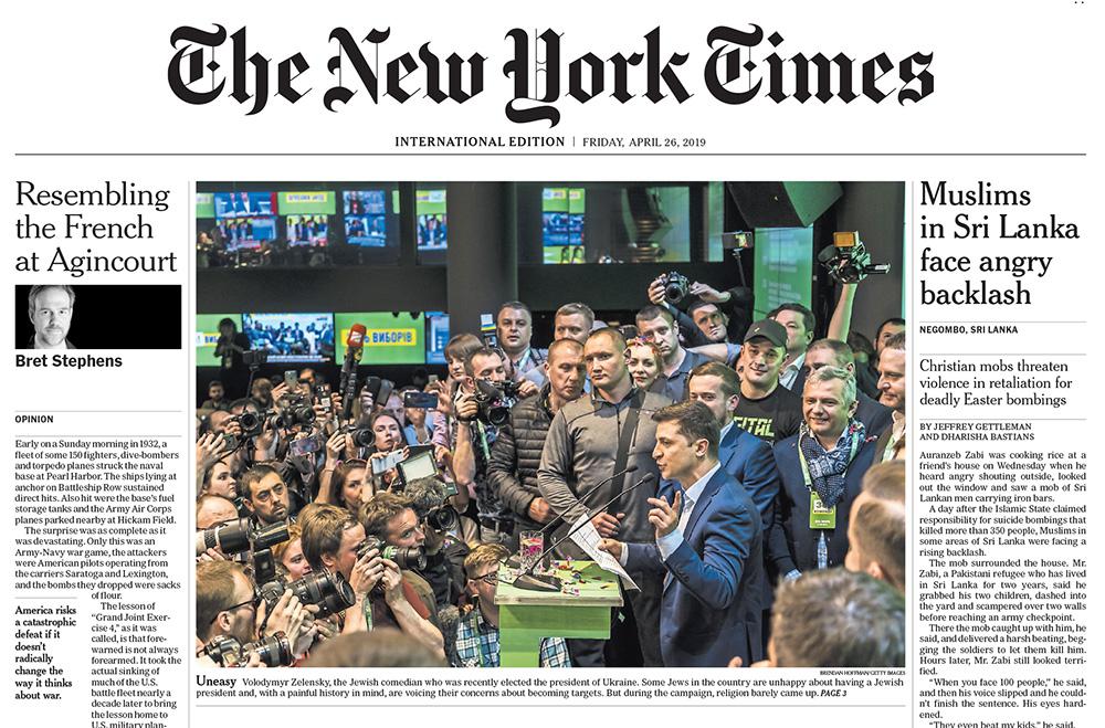 International New York Times, 26 April 2019