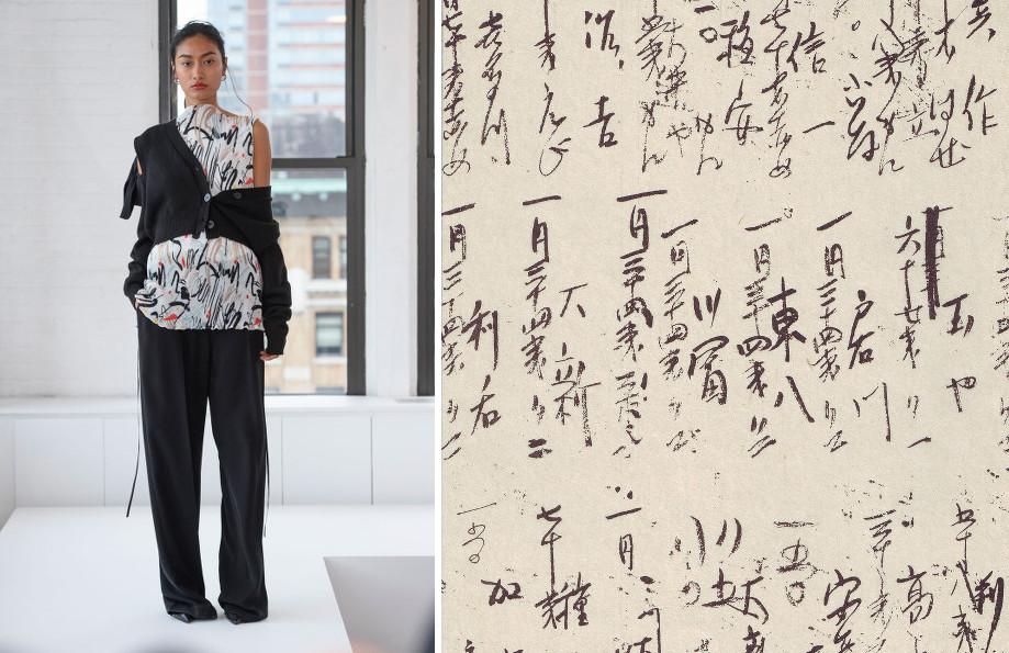 19-runway-masterpieces-perrier-adeam-calligraphy-19.jpg