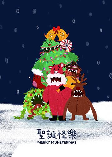 明信片_2(網站).jpg