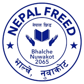 Nepal FREED Logo Blue.jpg