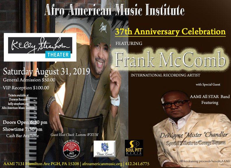 AAMI Anniversary Event.jpg
