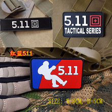 TACTICAL-MILITARY-MORALE-SWAT-PATCH-5-11-511-TAB-TACTICAL-USA-US-ARMY-MILSPEC-MORALE-USA.jpg_220x220.jpg