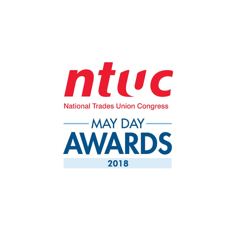NTUC May Day Awards 2018   Plaque of Commendation (Gold)