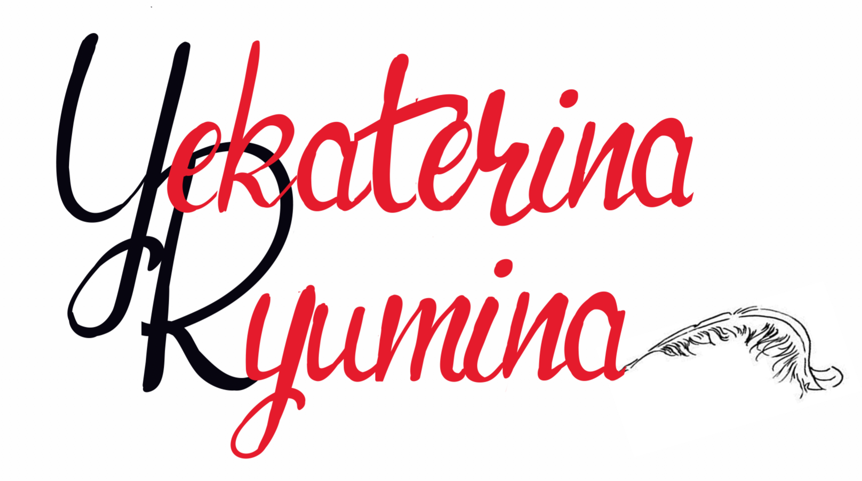 Ryumina logo 2.png