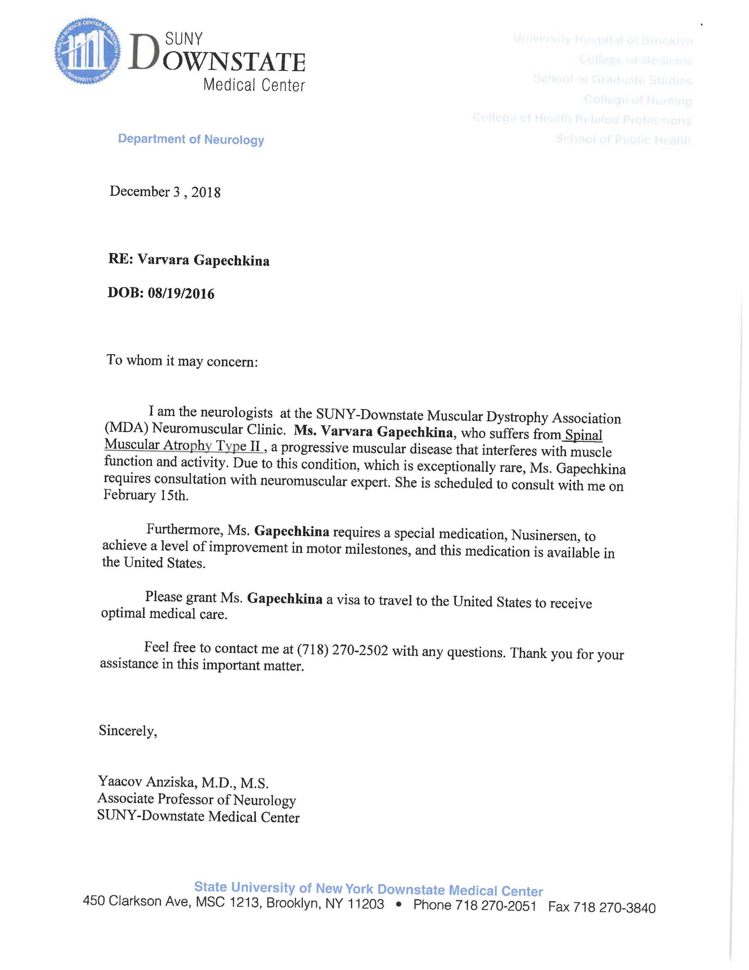 immigration-letter.jpg