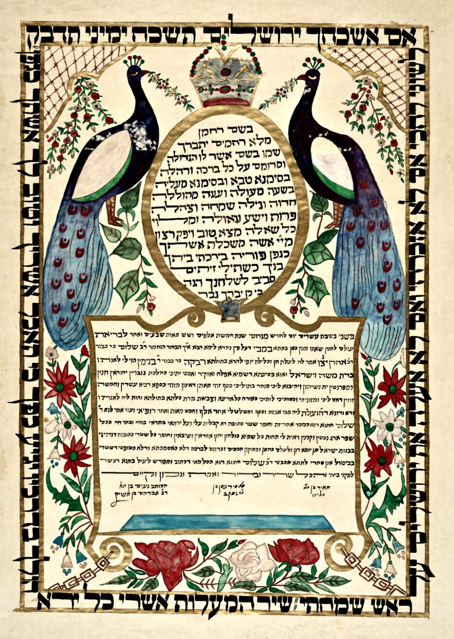 A traditional illustrated    ketubah    (Jewish marriage contract). Credit:    Beinecke Rare Book & Manuscript Library   ,    Yale University    (   [1]   ). Wikimedia Commons. Photo: Meg Pier