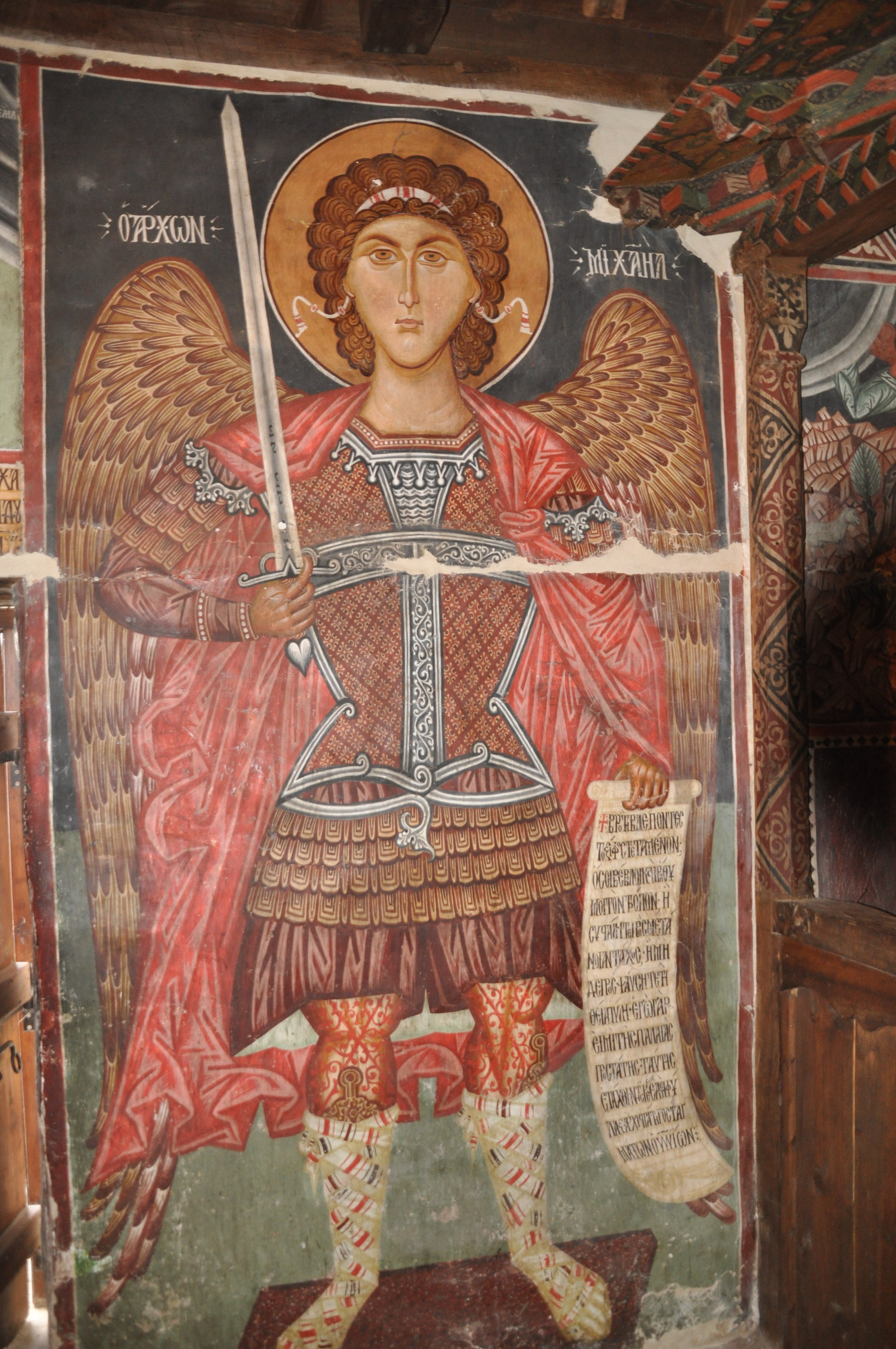 The Church of the Archangel Michael is the smallest of the ten painted churches in the Troodos Mountains and dates to 1474.