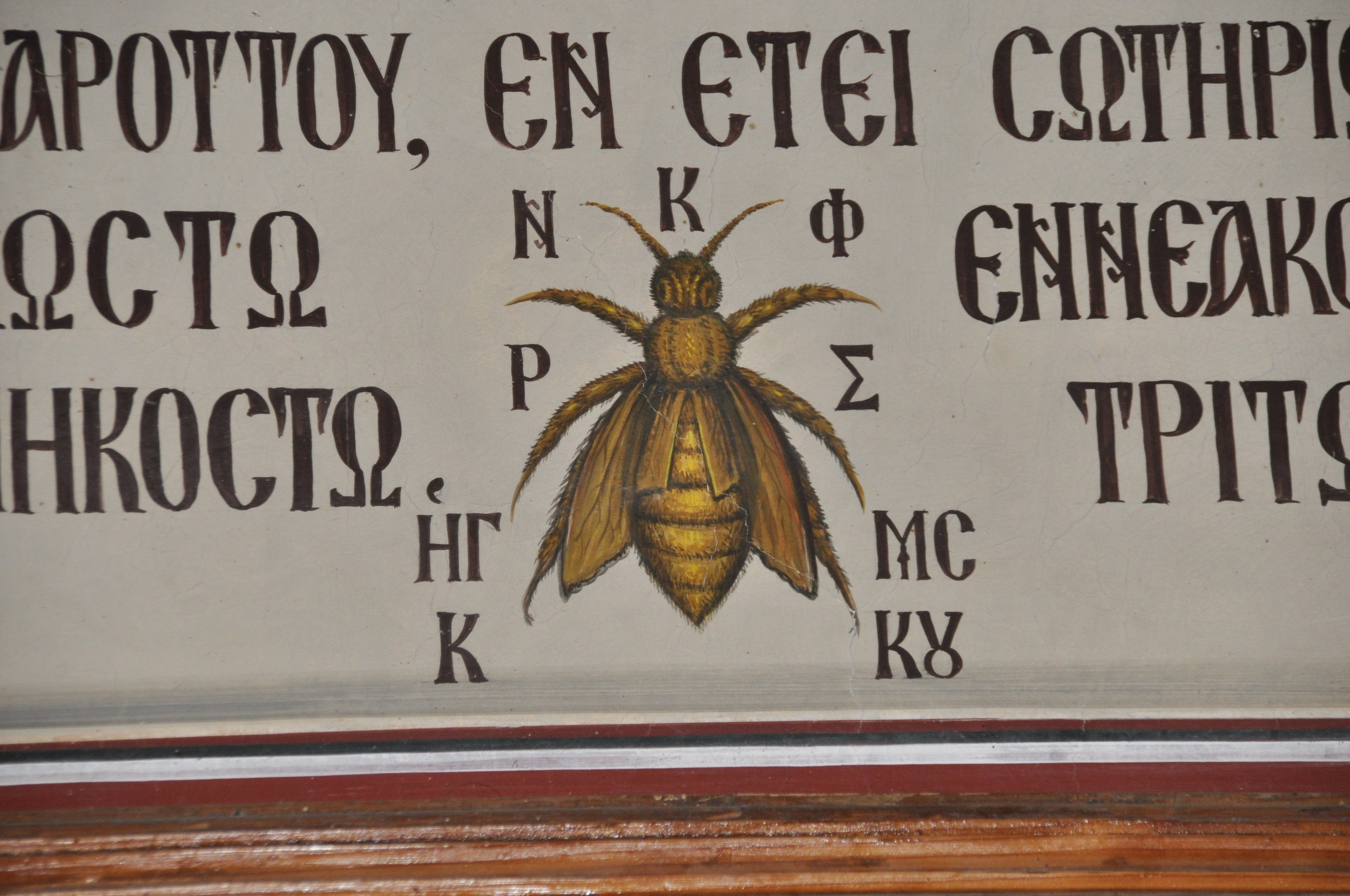 The humble bee is credited with giving the hermit Isaias a divine sign. Photo: Meg Pier