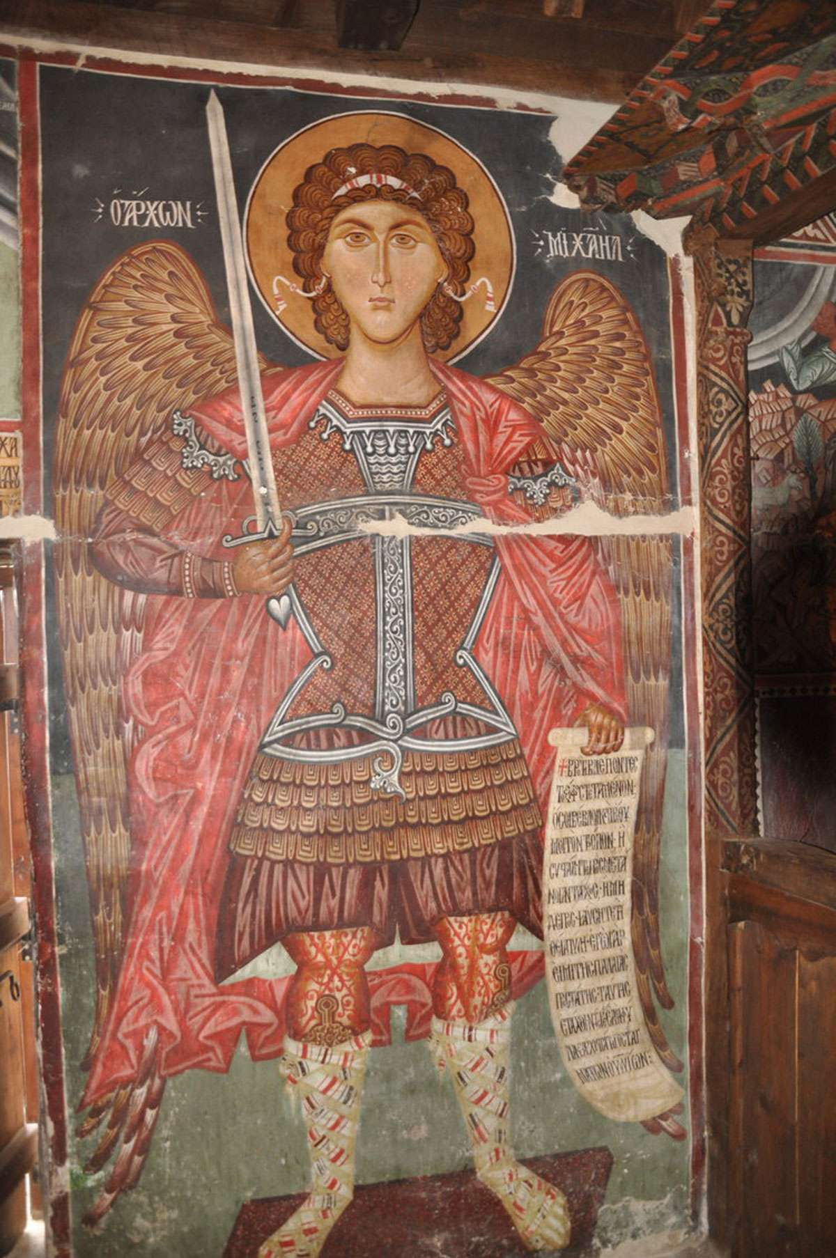 The Church of the Archangel Michael is the smallest of the ten painted churches in the Troodos Mountains and dates to 1474