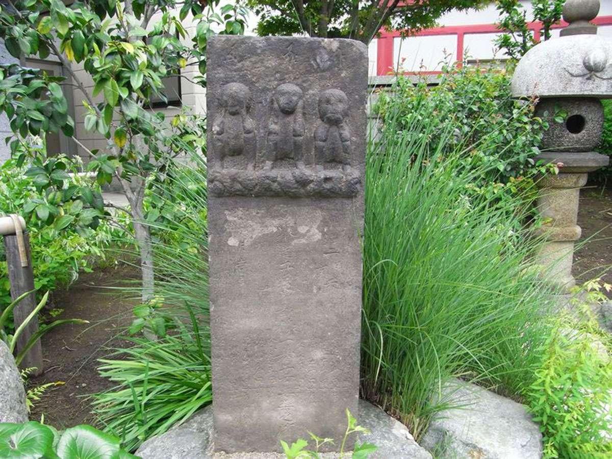 A carving of Three Wise Monkeys near Ushio's home. Photo: Ushio Nagashima