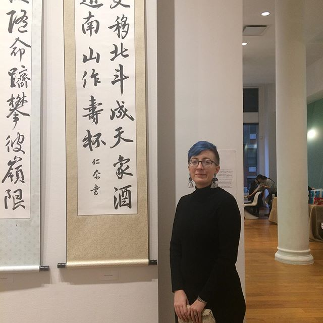 Me, next to one of my pieces, and a few more shots of the space. If you're in NYC, the exhibition runs until Wednesday next week, at Tenri near Union Square! #書道 #書 