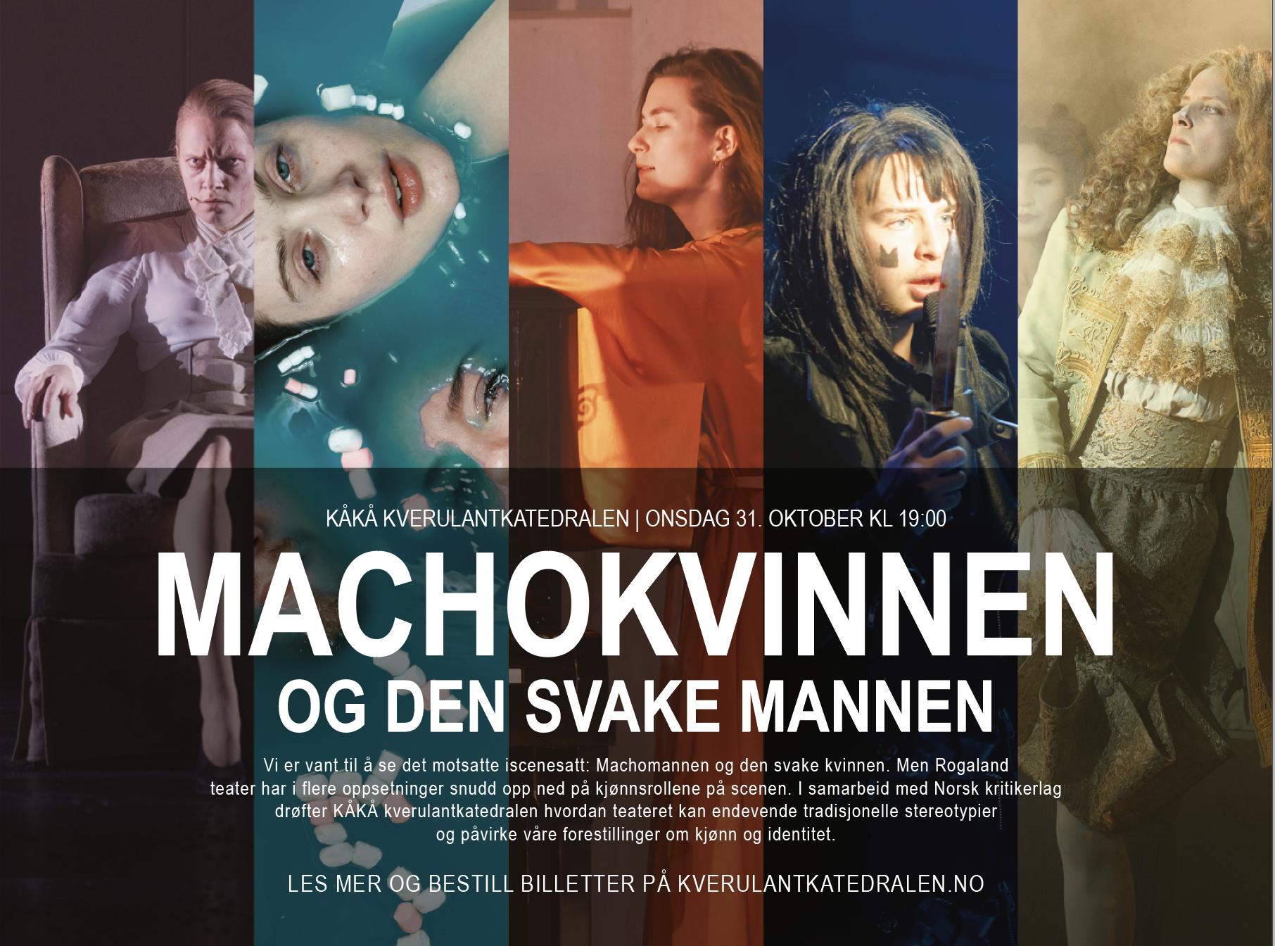 Montasje i forbindelse med debatten. Alle foto av Stig Håvard Dirdal, Rogaland teater.