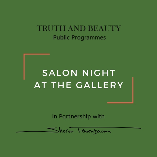 salon nights at the gallery - logo artwork 2.jpg
