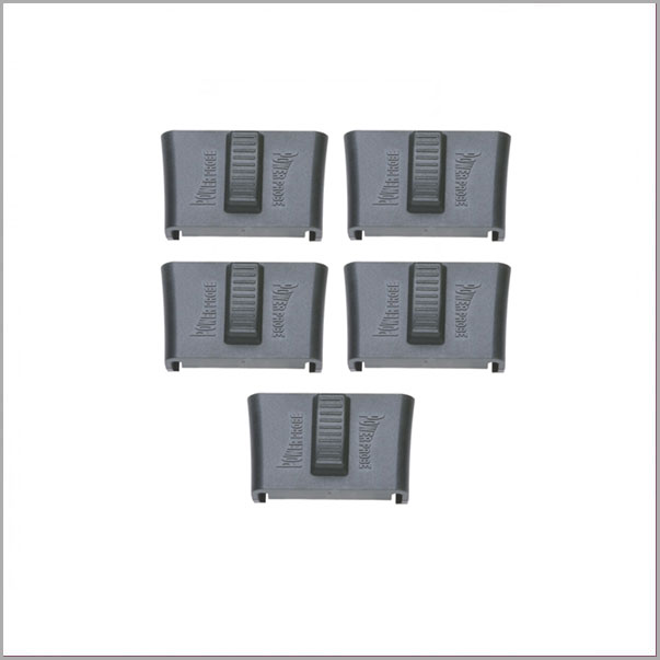 PPSL3-5 - Switch Latch for PP III (5 Per Pack)