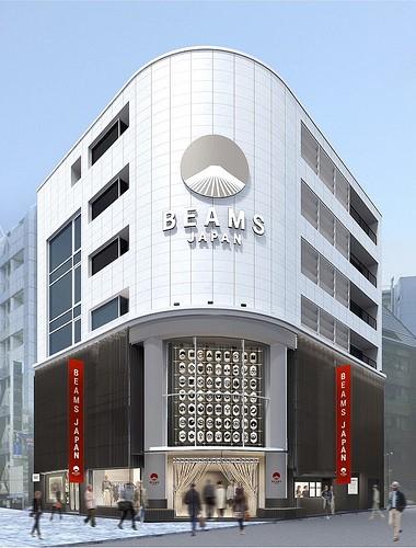 beams02.jpg