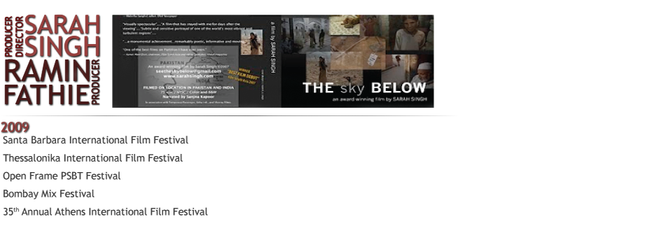 the_sky_below+alpha.png